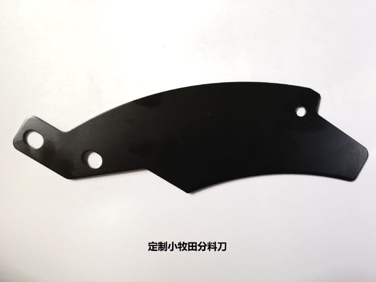 厂家直销定制小牧田分料刀 电动工具配件