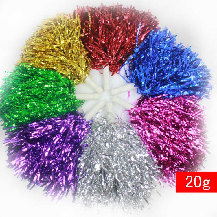 啦啦队彩带 圣诞晚会拉花啦啦队节日装饰用品比赛彩条加油啦啦球