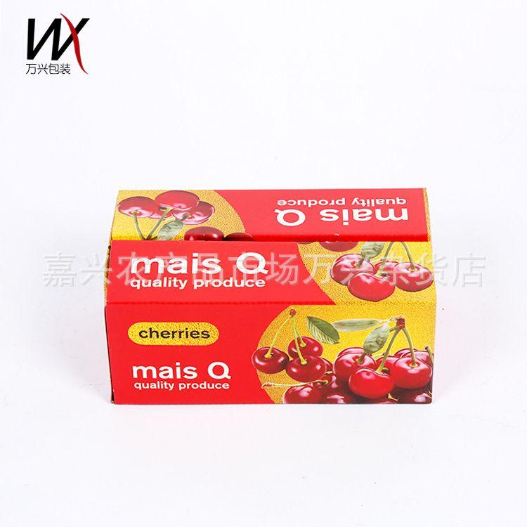 厂家批发车厘子礼品包装盒樱桃水果礼盒 环保礼品盒纸箱定制供应