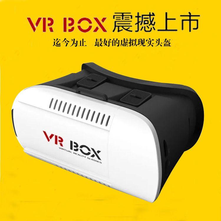 新款第二代兼容VRbox3D眼镜  虚拟现实头戴式智能手机3d立体魔镜
