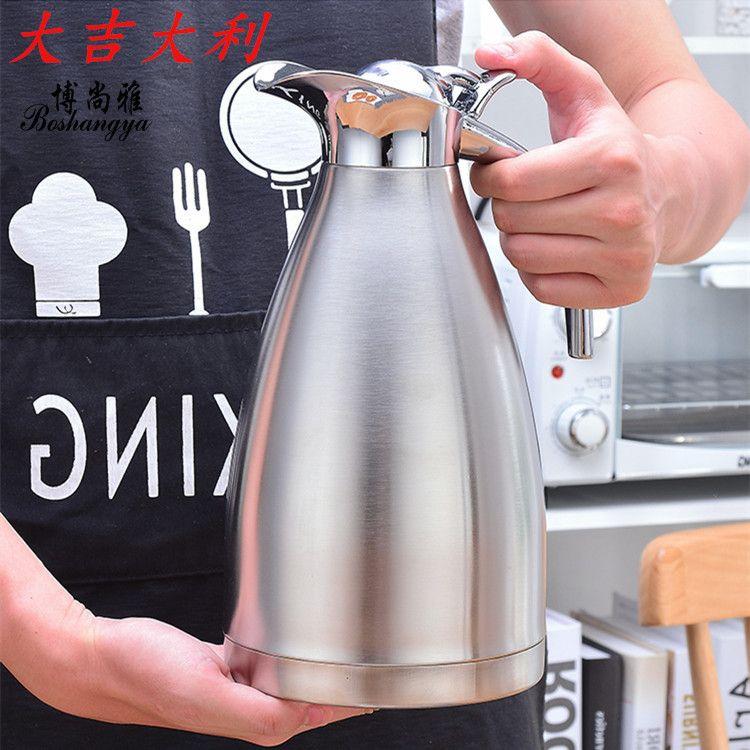 不锈钢保温壶家用暖热水瓶304批发咖啡壶银行保险礼品定制logo
