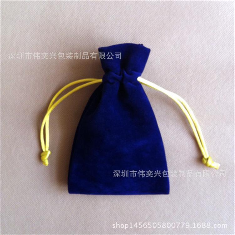 厂家生产供应 手机绒布袋 移动电源布袋 优质绒布袋