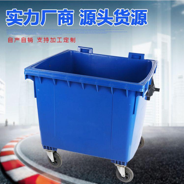 自产自销 加工定制全新料1100L环卫垃圾桶 环保户外大容量移动垃圾桶