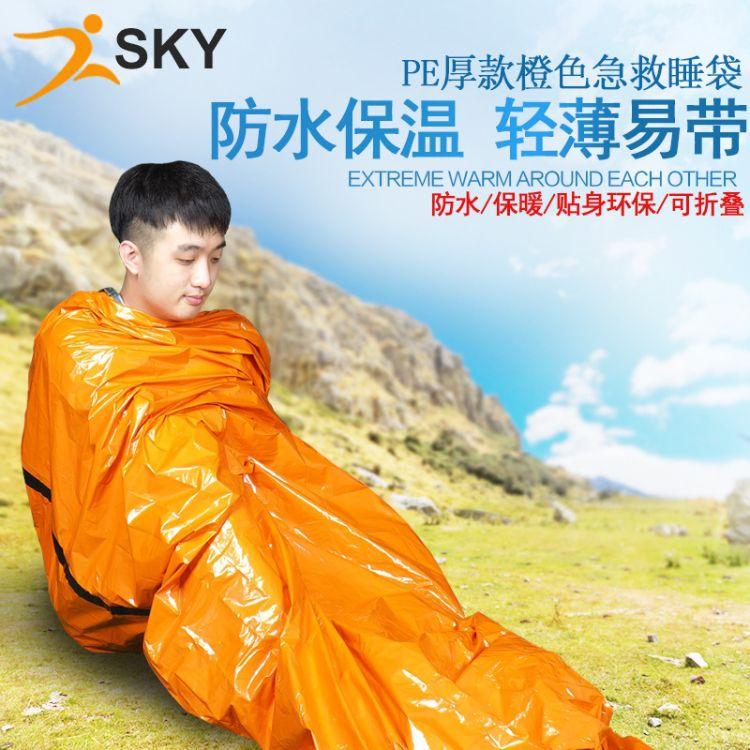 麦里户外PE应急急救睡袋 救灾防寒隔热保温救生睡袋 橙色厂家批发