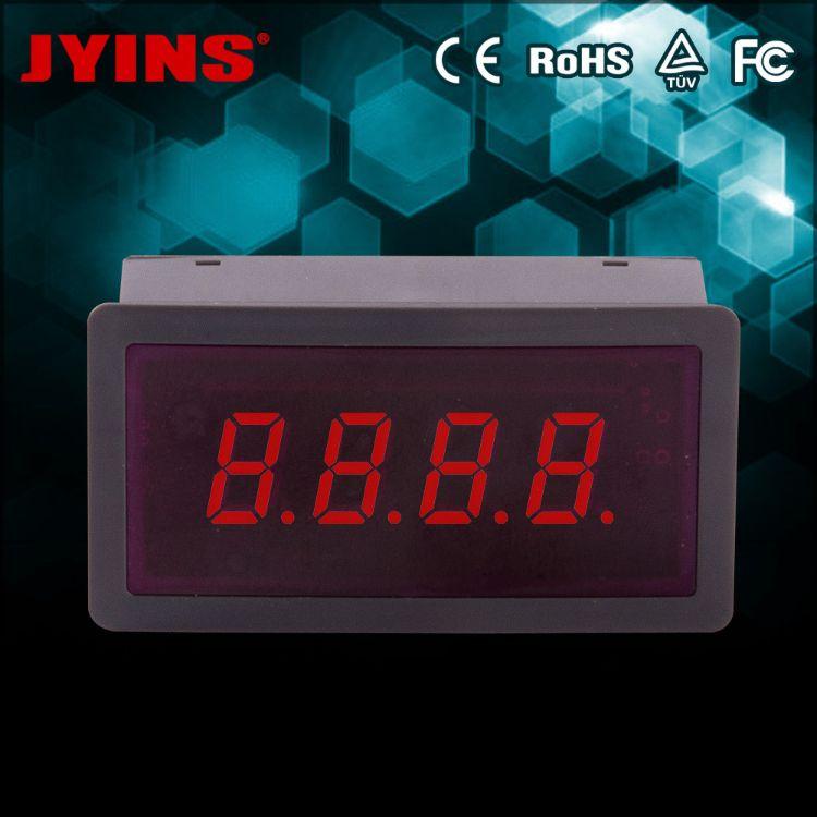 厂家直销UP5135-AV电流电压数显表头 供电DC5V测量交直流
