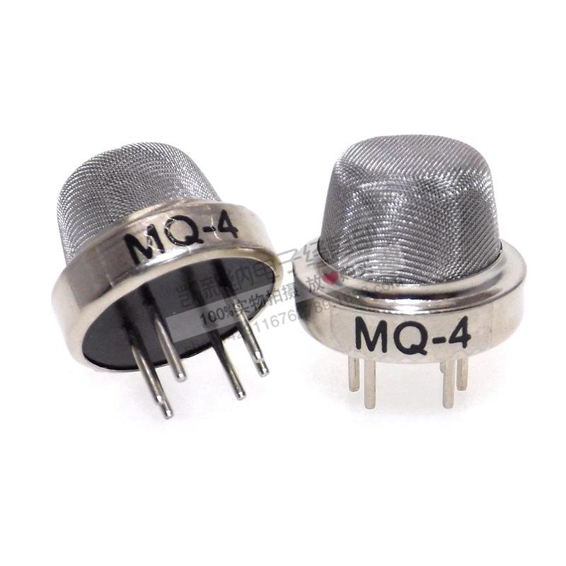 MQ-4甲烷传感器模块 天然气检测传感器模块 凯新纳