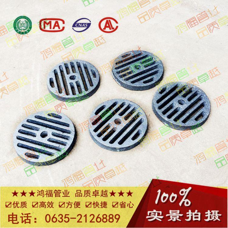 铸铁地漏雨水斗箅子 盖板 网罩 配件销售鸿福管业