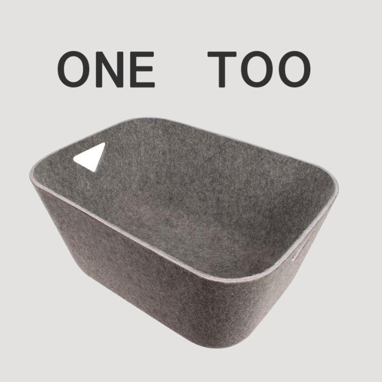 北欧家居毛毡一体成型收纳桶 PET聚酯毡成型收纳桶储物筐杂志篮