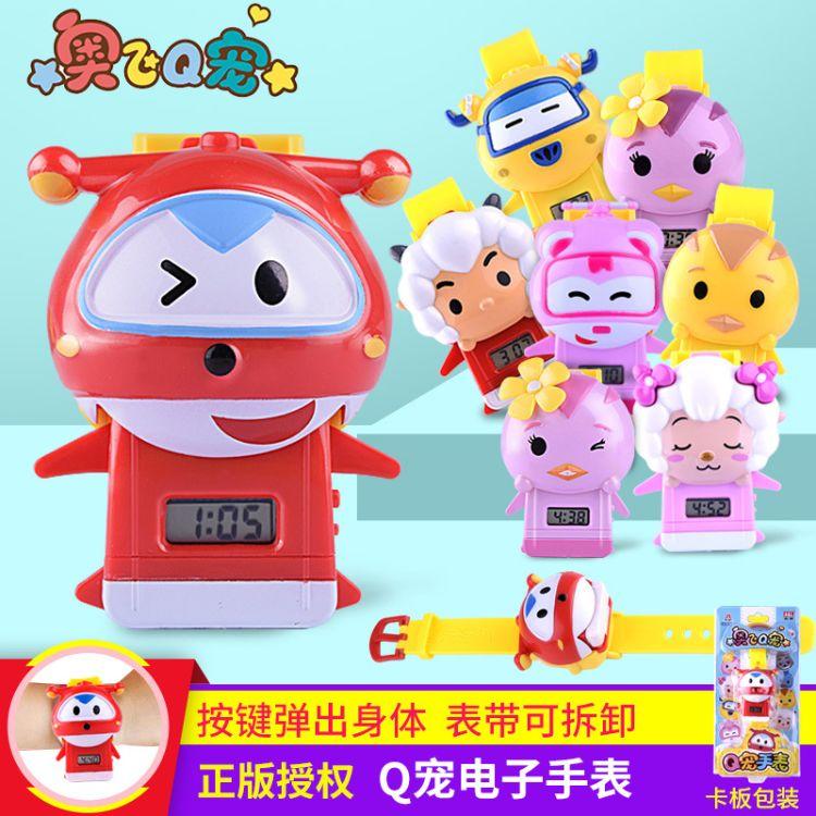 正版超级飞侠动漫礼品赠品玩具 儿童电子手表 拆卸变形卡通手表