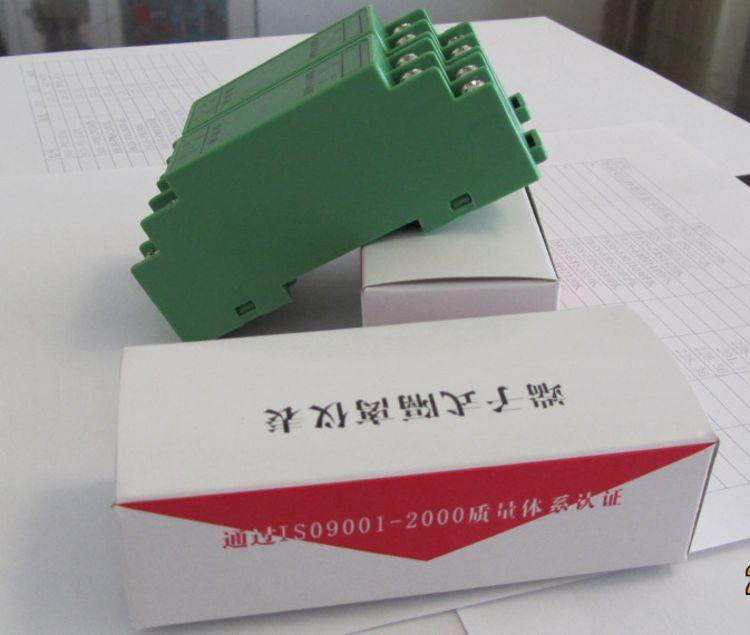 十年生产厂家低价特供抗变频干扰隔离配电器单入单出天津配电器图