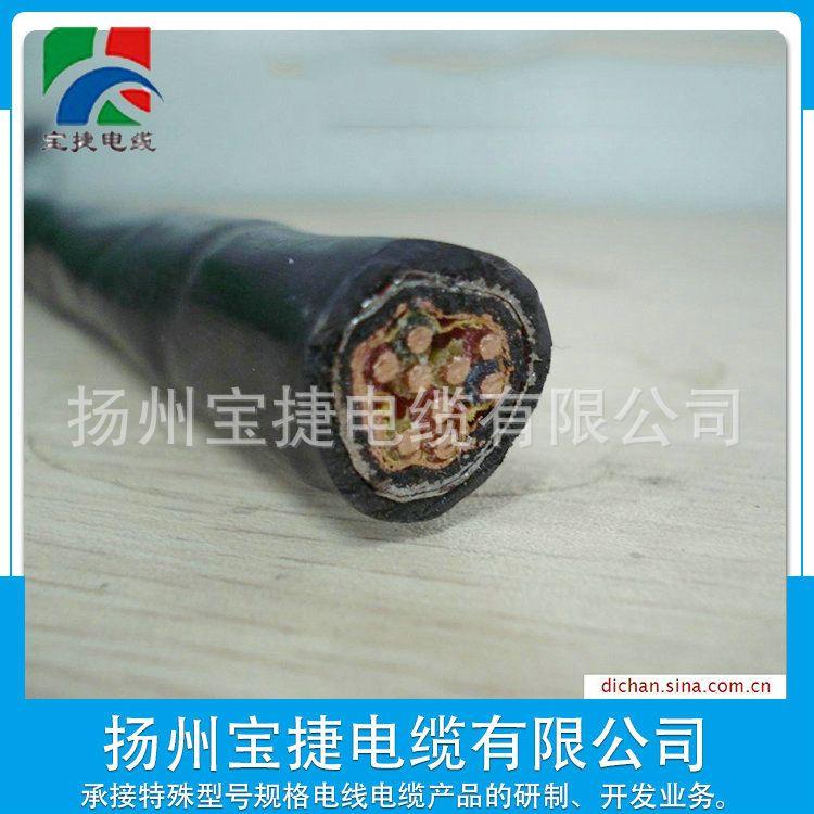 厂家供应 计算机绝缘电缆 防腐计算机电缆 计算机电缆