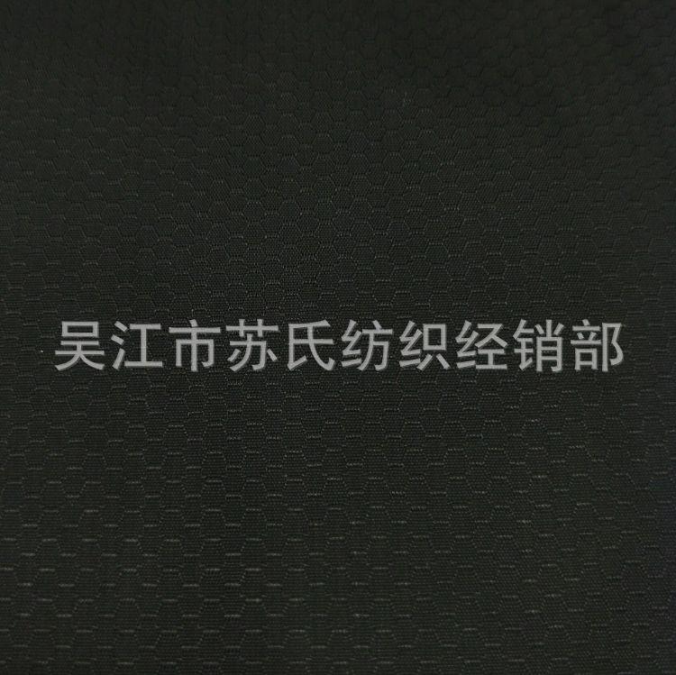 厂家直销310T消光足球格尼龙面料户外运动服、棉袄、羽绒服可定制