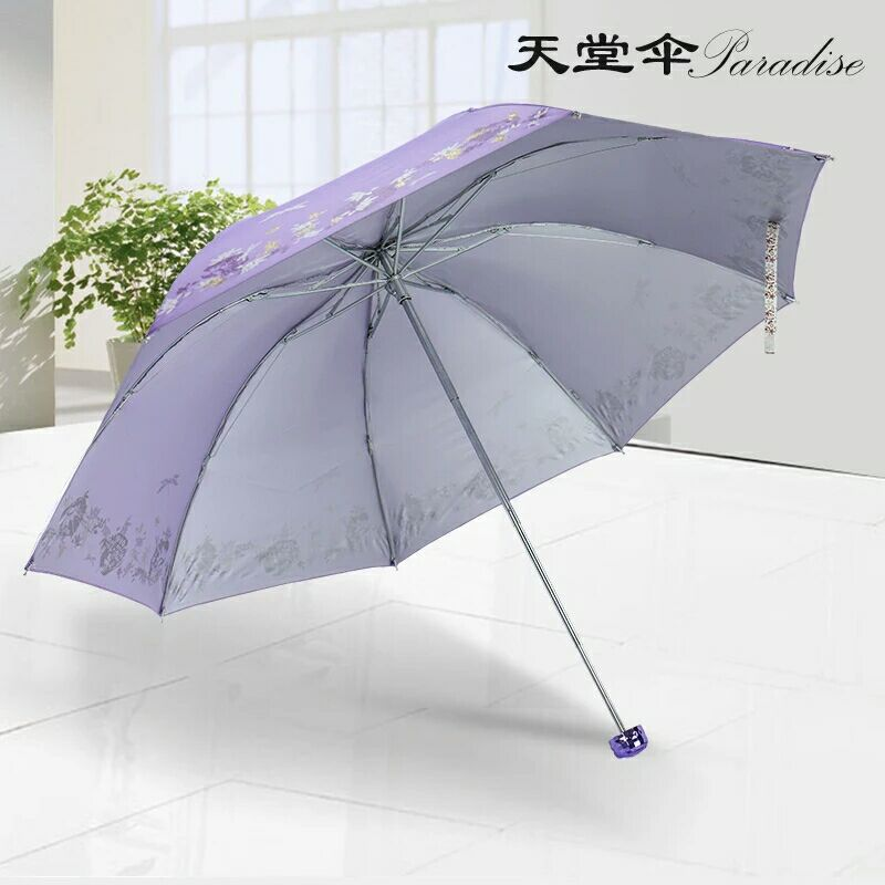 昆明雨伞厂家批发天堂雨伞-遮阳伞-广告伞可定制logo