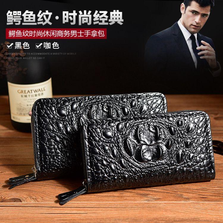 鳄鱼皮钱包钱夹经典男士潮手拿包多卡位手包休闲PU皮单拉链钱包