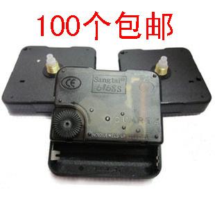 十字绣小配件 6168S 超级静音扫描机芯 表芯批发 含针 机芯