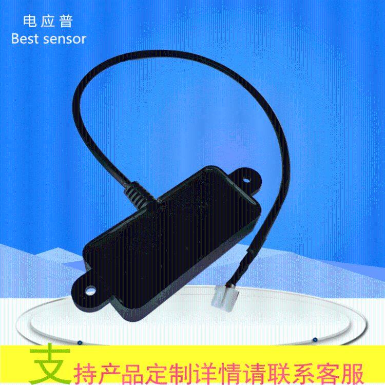 超声波防水传感器测距 超声波测距模块防水型 智慧清洁机器人