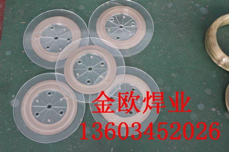 上盘银焊片用于自动焊接/50银焊片/50银铜锌焊片/45银铜锌焊片