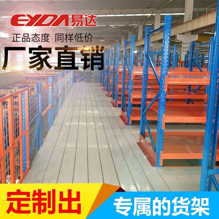 直销批发服装厂工业仓库置物架重量型可定制