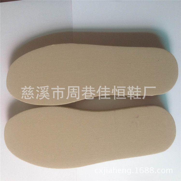 传统手工冬季棉鞋 毛线鞋 拉链棉鞋 棉拖鞋专用手工EVA鞋底