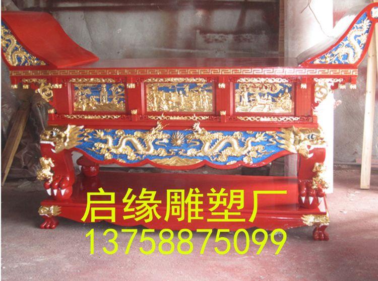 定做实木木雕神桌神台供佛佛桌供台 香樟木红木贴金彩绘元宝供桌