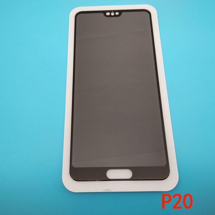 适用于华为P20pro全屏防窥膜 Mate10荣耀9丝印带板高透防窥钢化膜
