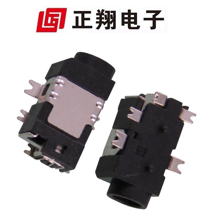 正翔供应贴片dc电源插座针1.0 孔3.7 配3511插头 贴片母座dc-052