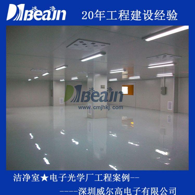 百级洁净室装修设计施工案例报价 东莞百级洁净室工程公司方案