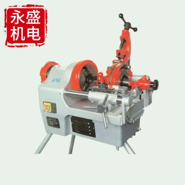厂家供应西湖牌虎头牌电动套丝机镀锌管圆钢套丝机