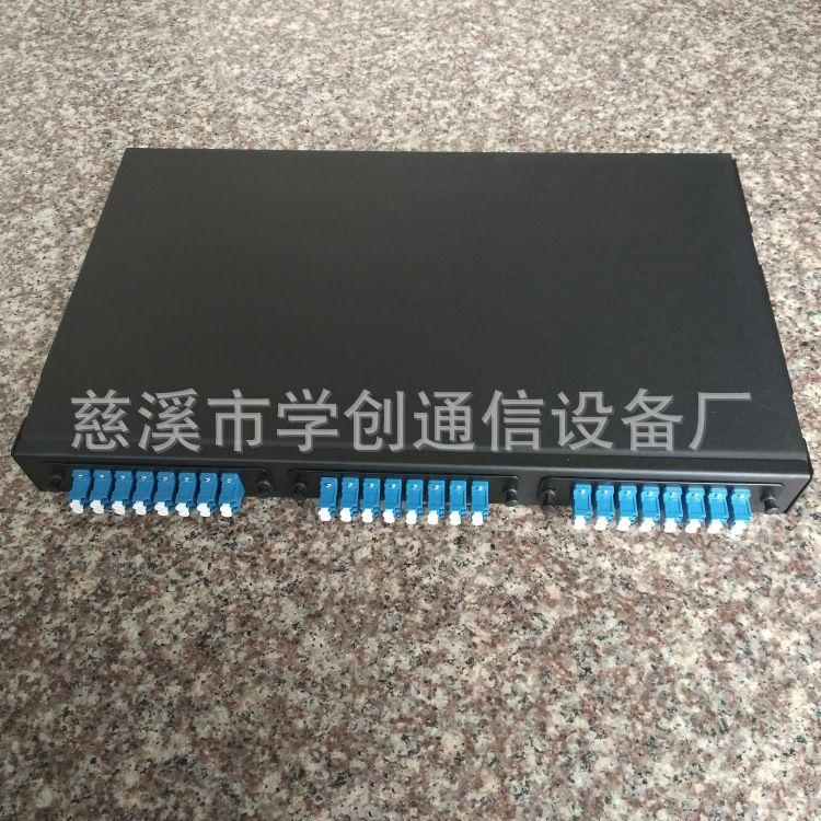 SC型24口光纤配线架 24芯机架式光配架 光纤终端盒 光缆熔接盘