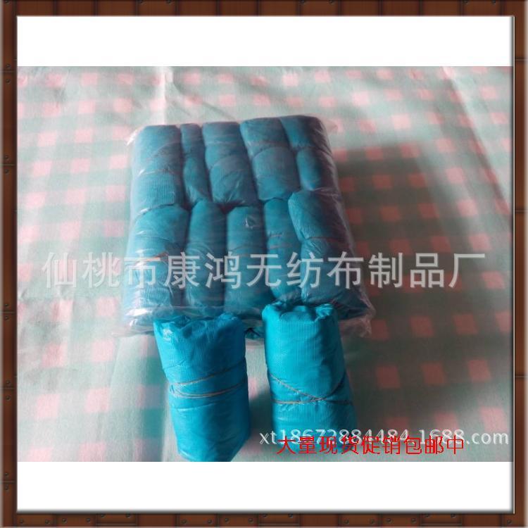 低价供应一次性鞋套 防水防滑 CPE塑料鞋套家用 支持一件代发