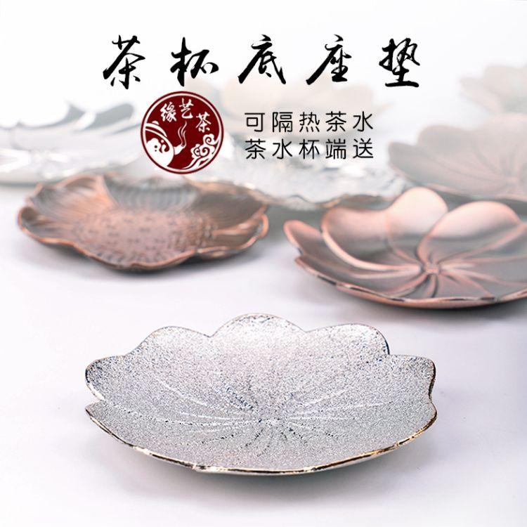 赣艺缘梅花锌合金杯垫金属茶杯垫茶盘摆件杯托茶垫茶艺用茶道配