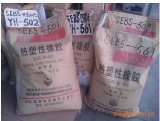 供应SEBS巴陵石化YH-503 高强度耐候 硬度75A