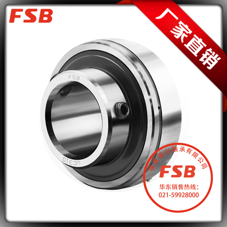 FS/FSB福山带顶丝外球面轴承UC316福建福山华东总代理授权代理商
