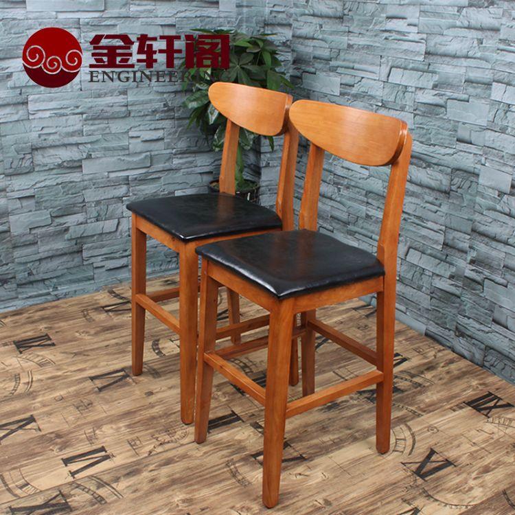 实木高脚餐椅前台吧台凳酒饭店自助餐酒吧椅子家用高椅子生产定制