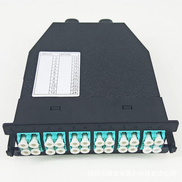 24芯万兆高密度预端接模块盒 厂家直销MPO/MTP-LC公头多模光纤