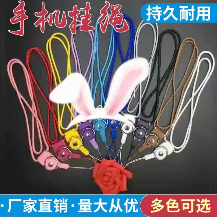 Tennple 手机绳 多功能挂脖式工作牌 相机挂绳 编织挂件 装饰多色挂绳