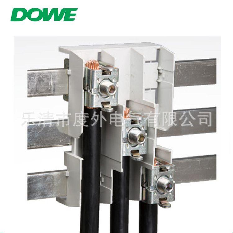 DOWE 度外电气 厂家供应 成套母线系统 185mm 配电柜母线系统