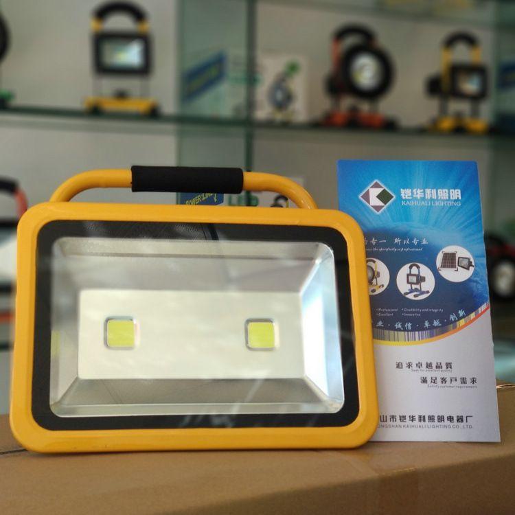 工厂直销100W充电投光灯大功率移动工作灯6-8小时应急照明