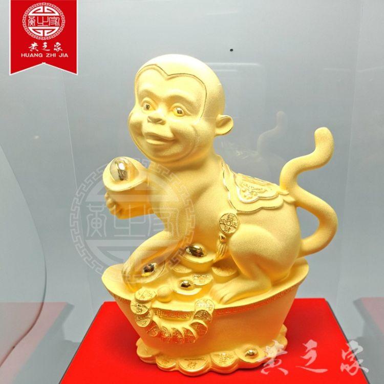电铸足金生肖猴摆件 绒沙金工艺礼品 创意实用家居办公桌面摆饰