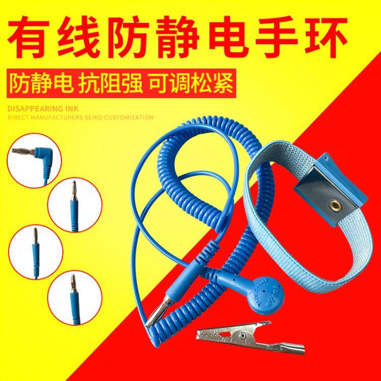 供应1.8M普通pu防静电手腕带 POSH蓝色防静电手环