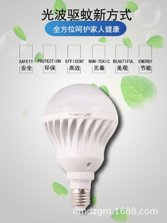 新款家用驱蚊器 E27 鸟笼灭蚊照明静音18W光谱驱蚊灯1218优惠促销