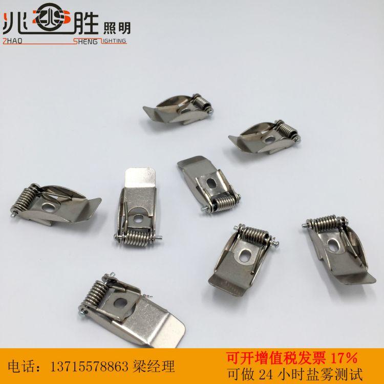 厂家供应 天花灯强力弹簧夹 高端非标筒灯加硬弹簧卡扣加工订做