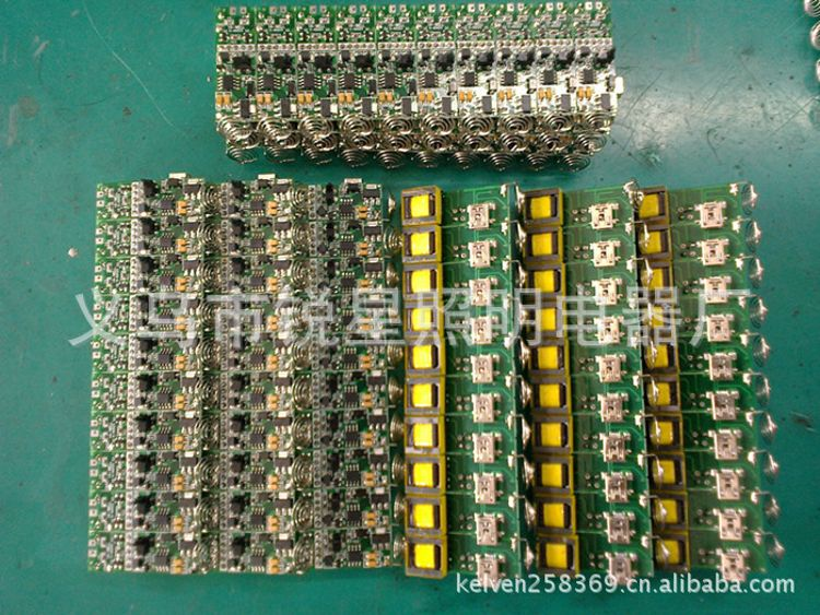 PCB,设计开发,USB牙刷消毒器控制板,空气净化器PCB
