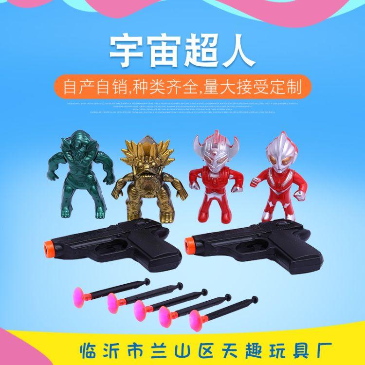 厂家直销奥特曼超人套装儿童玩具宇宙超人挂板玩具赶集地摊热卖