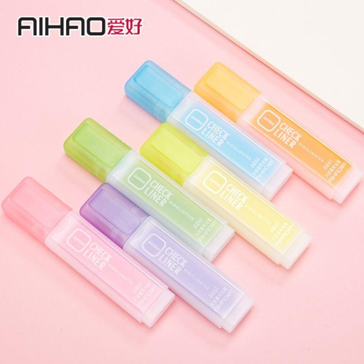 手账填色笔学生荧光笔斜头标记笔6色 韩国创意彩色重点划线记号笔