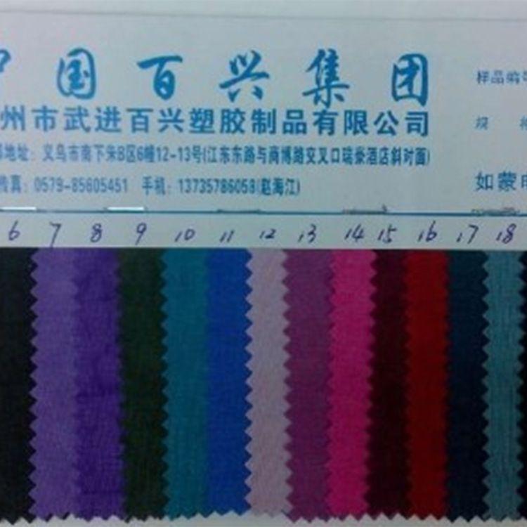 常州百兴集团供应420洗水尼龙PU/台湾 水洗尼龙 尼丝纺面料