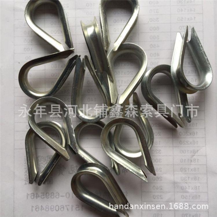 现货供应 M3-M60套环 三角圈 鸡心环 钢丝绳套环 钢丝绳保护套