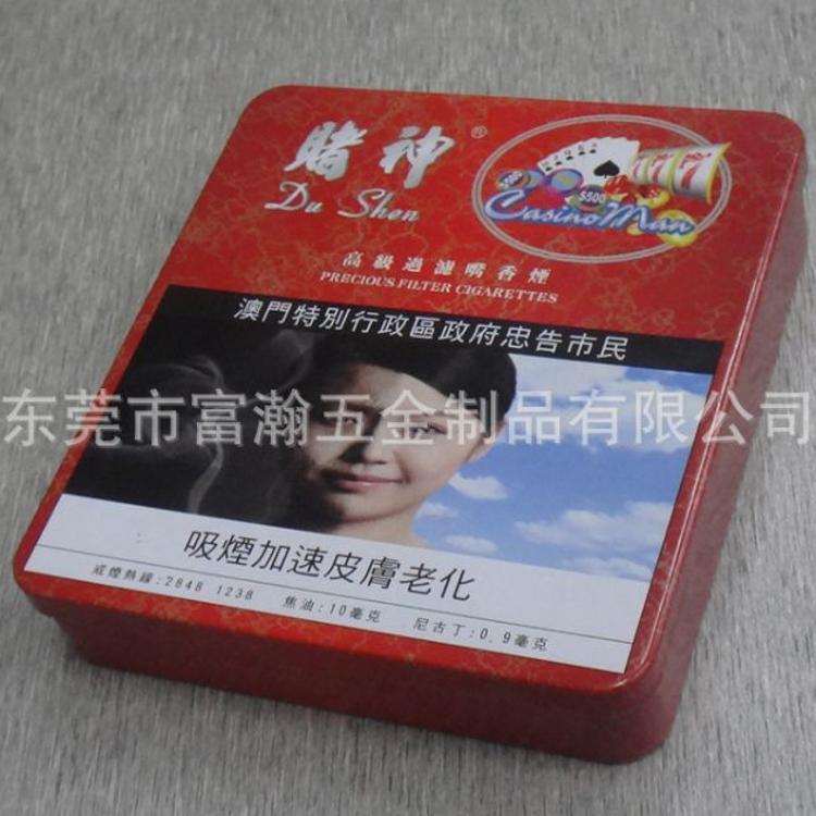 供应新款热销20支装香烟马口铁铁盒 东莞富瀚制罐 L89xW81xH18MM