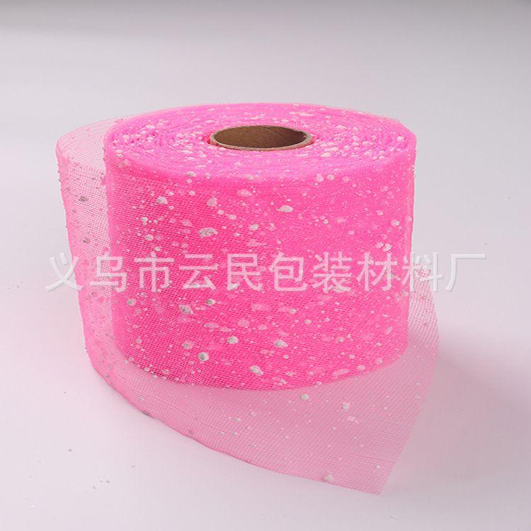 15CM*18Y工厂现货批发 鲜花花束花头包装材料经典雪点纱 一件代发