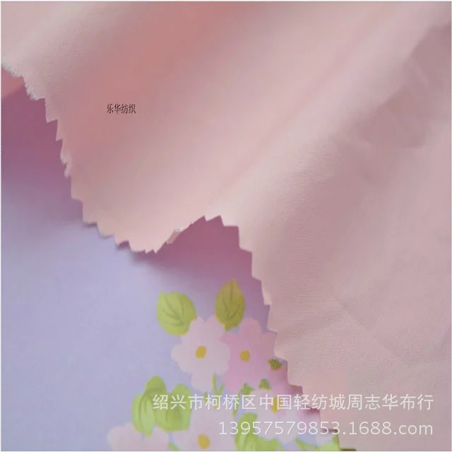 中国轻纺城直销 全棉仿天丝府绸 适应各种衬衫面料 可来样订制